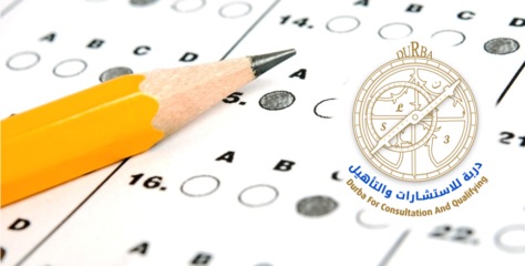How does Durba Center help you pass SAT II with a special grade?